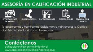 calificación industrial